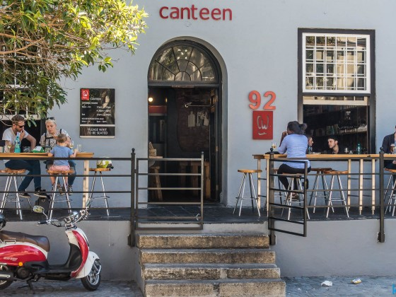 Canteen Restaurant in Bree Street in Cape Town
