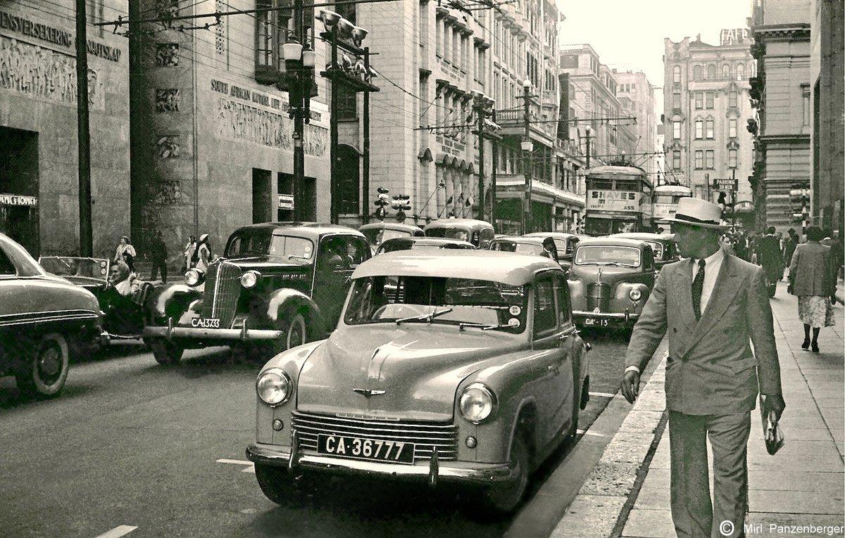 Darling Street 1953