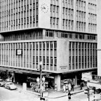 Colonial Mutual Building c1959