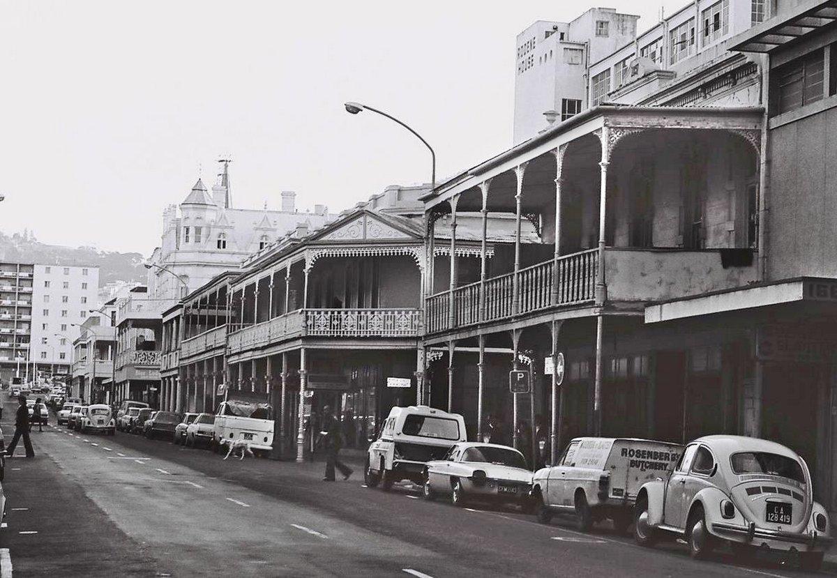 Long Street, 1977