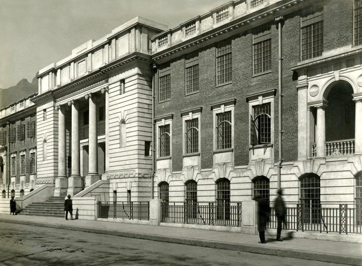 Cape Technical College circa 1925
