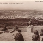 Postkarte View from Rhodes Memorial